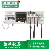 优利特URIT-7200壁挂式全科诊断仪 壁挂式全科诊断系统 URIT-7200