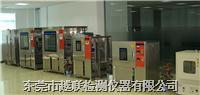生产高低温试验箱 YL-2233 YL-2233