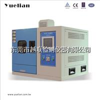 TST-36-40N 桌上型恒温恒湿试验箱价格 TS