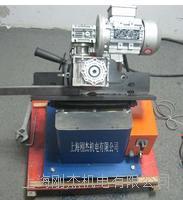 臺式自動坡口機GJ-10 自動送料坡口 GJ-10