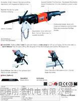 电动切管机 马刀锯 台湾AGP马刀锯