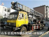 BZC-600型车载式水井钻机