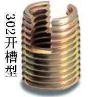 碳钢自攻螺套