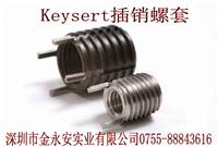 Keysert 75066