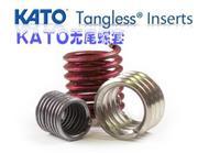2TNC-3C-0190