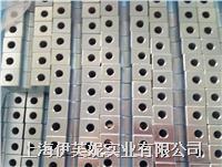 不锈钢镀化学镍、铜件、铝件加工!质量一流!