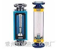 玻璃轉子流量計 LZB,LZJ