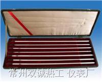 二等標準水銀溫度計 WLB-21