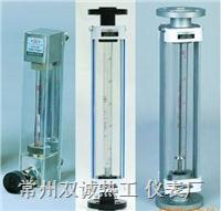 LZB-15玻璃轉子流量計 LZB-15
