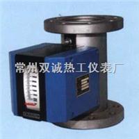 LZ系列金屬管浮子流量計 LZ系列