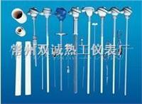 插座式熱電阻 WZP/WZC