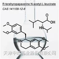 R-四氢罂粟碱-N-乙酰-L-亮氨酸 141109-12-8