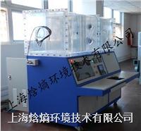 HVAC汽车空调出风口风量分配测试台空调焓差法试验室 SHHS-CL