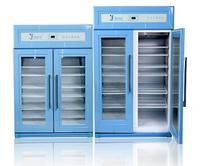 对照品25-20度保存箱 FYL-YS-150L/280L/310L/430L/828L/1028L/128L/100LL
