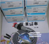 CDR-10X,CDR-30X光电开关