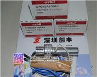 C7035A1064J火焰监测器(129464NJ可换光电管)