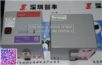 R4750C1031,R4750C1015保护继电器