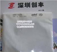 HPF-T003-Z,HPF-T003对射光纤