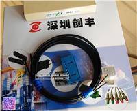 HPF-T021,HPF-T021-Z矩阵对射光纤