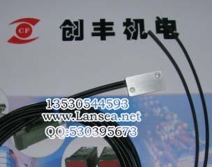 azbil山武光纤线HPF-T020