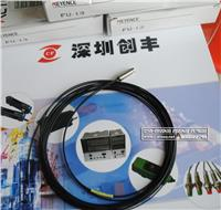 FU-15,FU-13光纤传感器