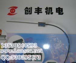 FU-63T ,FU-63Z光纤传感器