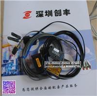 LV-H110,LV-H110T,LV-H110R,LV-H300激光傳感器