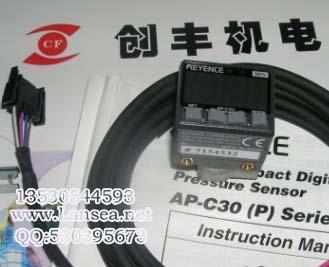 AP-C30,AP-C33,AP-C31压力传感器