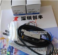 E3C-JC4P传感器