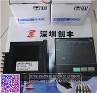 PXR-7,PXR7TAY1-8W000-C,PXR7TEY1-8W000-C温控器