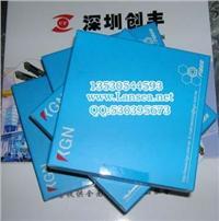 KFX2594A,KFX2594光纤