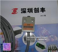 台湾天得tend限位开关TZ-3101