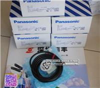 Panasonic松下壓力傳感器DP-101