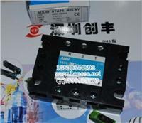 ANV三相固态继电器SSR3-25DA-H