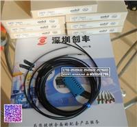 HPF-T031耐折光纤