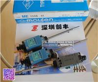 ME-9101-HI,ME-9101HI