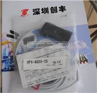 HPX-AG00-3,HPX-AG00-5