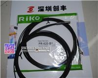力科RIKO光纤PR-610-B1,PR-620-B1 PR-610-B1,PR-620-B1