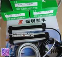 SSC-T830,SSC-TR830,SSC-TL830光幕传感器
