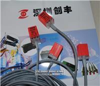 台湾阳明方形接近开关PS-05NE,PL-05NE