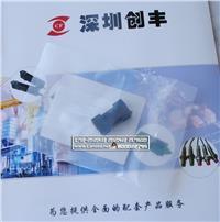 MCS100A104 流量传感器
