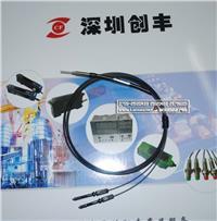 台湾光纤传感器FRA-410-I