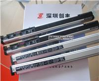 SF2B-H16-N,SF2B-H16-NE,SF2B-H16-ND,SF2B-H Series光幕传感器