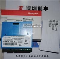 R7847A1033低压控制器