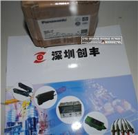 松下光幕传感器NA40-16 NA40-16(NA40-16D;NA40-16P) NA40-20