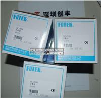 台湾阳明FOTEK SC-326计数器