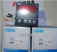 台湾阳明FOTE温控器MT96-R