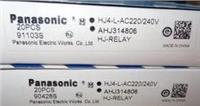 松下继电器HJ4-L-DC24V,HJ2-L-DC24V