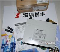 FP2-Y64T,AFP23407松下Panasonic可编程控制器