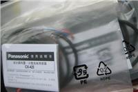 原装进口松下光电传感器CX-425